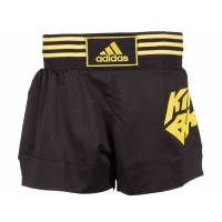 Kick Boxing Short Micro Diamond