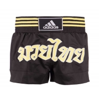 Thai Boxing Short Micro Diamond
