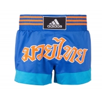 Thai Boxing Short Sublimated