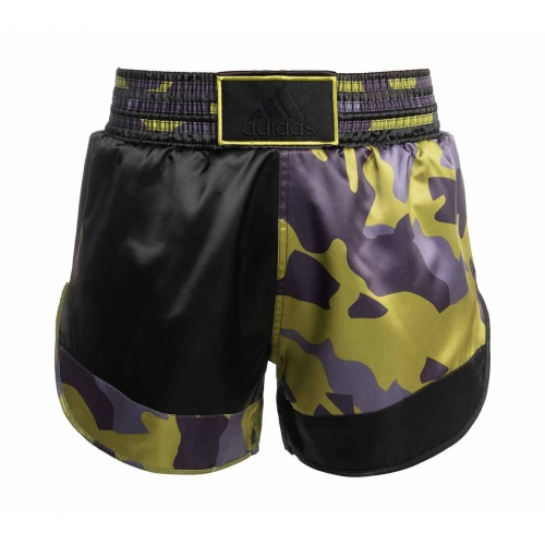 Kick Boxing Short Satin